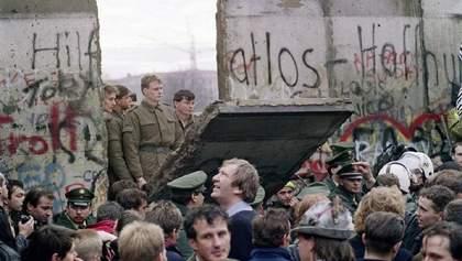 Падіння Берлінського муру: нова ера в Європі та старі проблеми в Україні