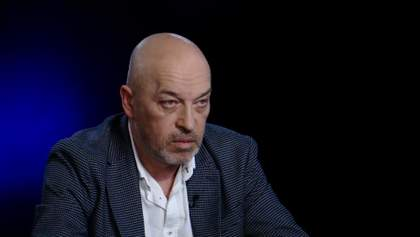 """Можно ли чиновников """"ЛДНР"""" брать на должности в Украине, – комментарий Туки"""