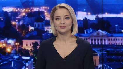Выпуск новостей за 19:00: пресс-конференция Игоря Мазура. Срыв отопительного сезона на Львовщине