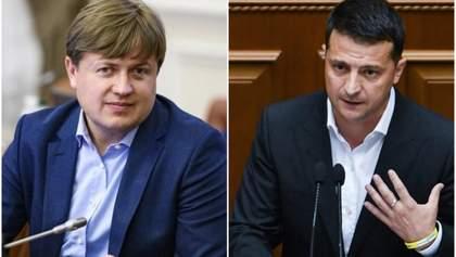 Зеленский уволил Геруса и назначил на его место Перевезенцева