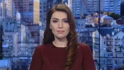 Выпуск новостей за 9: 00: Ситуация на фронте. Политический кризис в Боливии