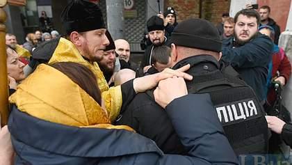 Суд дозволив ліквідувати УПЦ КП, прихильники Філарета влаштували бійку: фото та відео