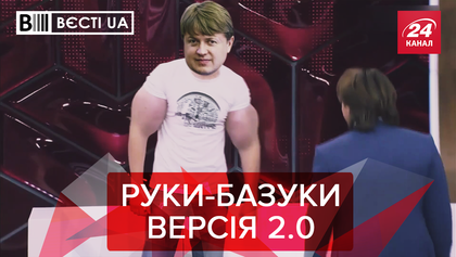 """Вєсті.UA: Чому насправді звільнили Геруса? Поплавський покарає """"джокера"""""""