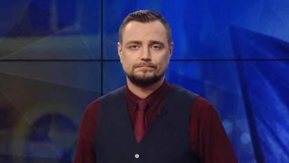 Выпуск новостей за 19:00: Опрос на территории ОРДЛО. Отмена неприкосновенности