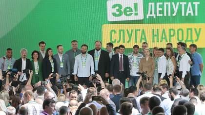 """Чому ринок землі важливий для України: позиція """"Слуги народу"""""""