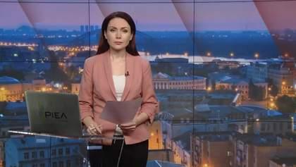 """Підсумковий випуск новин за 22:00: """"Слуги народу"""" обговорили ринок землі. Субсидії в Україні"""