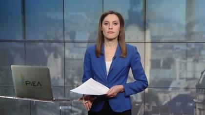 Выпуск новостей за 14:00: Курьезы на заседании Рады. Подозрение Букину