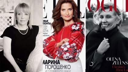 Ющенко, Порошенко та Зеленська: для яких глянців фотографувались перші леді України