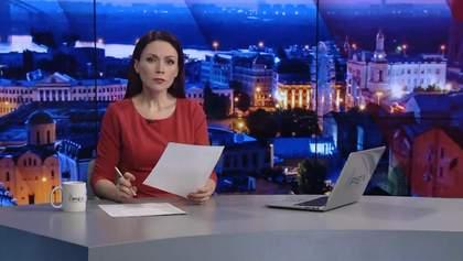 Итоговый выпуск новостей за 22:00: Боливия без президента. Переименование улиц в Киеве