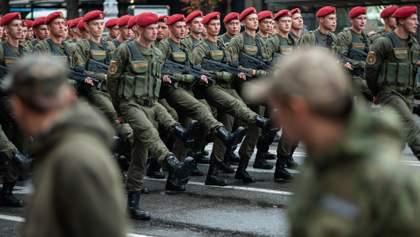 Стоит ли в Украине отменять обязательный призыв в армию: Ваше мнение