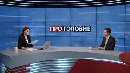 """Сколько будет стоить земля после старта реформы: прогноз """"слуги народа"""" Устенко"""