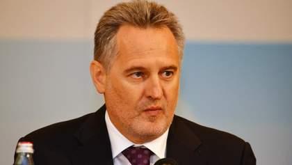 Коли Фірташа можуть екстрадувати до США: відповідь глави МЗС Австрії