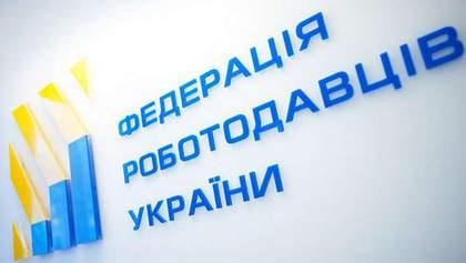 Федерация работодателей обратилась к Зеленскому и Гончаруку на защиту компании Бахматюка