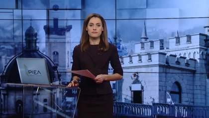 Выпуск новостей за 14:00: Рассмотрение бюджета в Раде. Противостояние Израиля и Палестины
