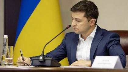 Зеленський підписав другий закон про недоторканність депутатів