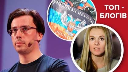 """Скандал в """"Слузі народу"""", резонансні насмішки Галкіна та велика українська стіна: блоги тижня"""