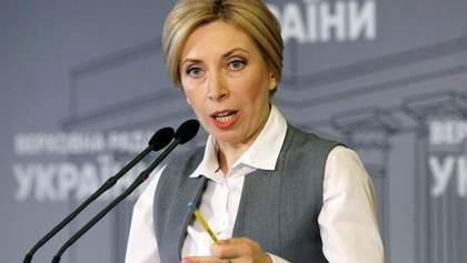 """""""Слуга народа"""" разработает этический кодекс депутата: как будут наказывать за нарушения"""
