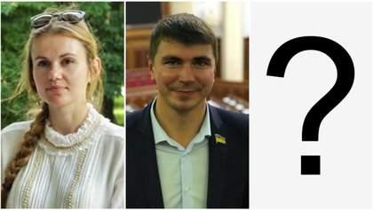 """Скороход і Полякова виключили з фракції """"Слуги народу"""": їм вже підшукали заміну"""