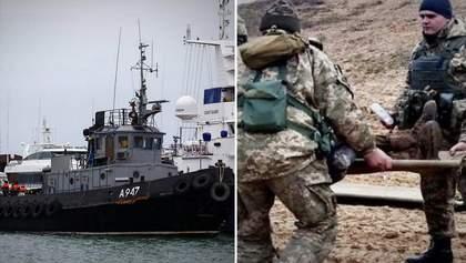 Головні новини 17 листопада: шлях захоплених кораблів до Одеси і нова жертва вибухів в Балаклії