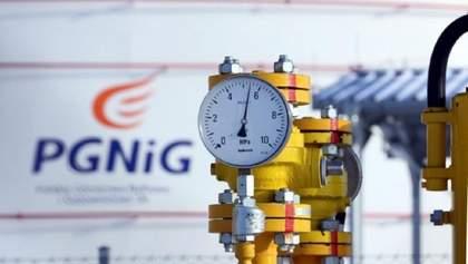 Польща перестане купувати газ у Росії