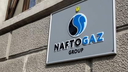 """Зеленский подписал закон об анбандлинге """"Нафтогаза"""": что это значит"""