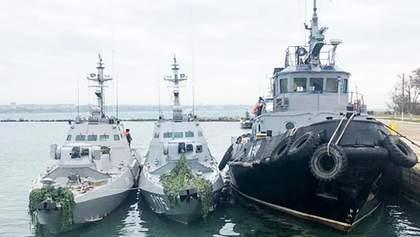 Россия готова вернуть захваченные украинские корабли до нормандской встречи, – СМИ