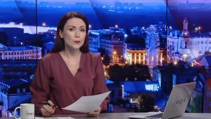 Итоговый выпуск новостей за 22: 00: Нардеп Верещук уходит с должности. Террорист ИГ в Украине