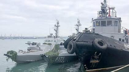 Росія відзначилась заявою про повернення захоплених на Азові кораблів