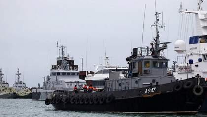 Повернення захоплених на Азові кораблів: у Росії назвали нову дату