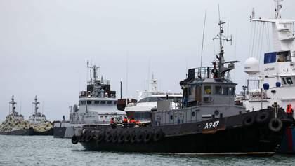 Повернення захоплених кораблів: у Зеленського підтвердили завершальний етап