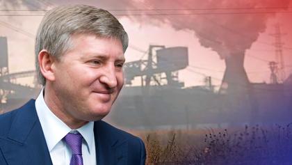 Ахметов і його зв'язки з Кремлем: з'явилися таємні розмови помічників Путіна