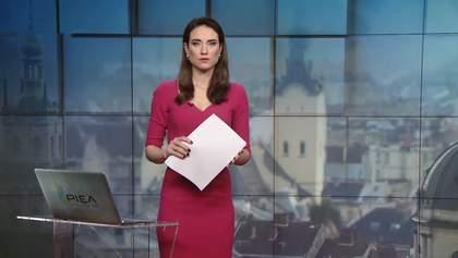Випуск новин за 12:00: Підозра Порошенку. Повернення українських кораблів