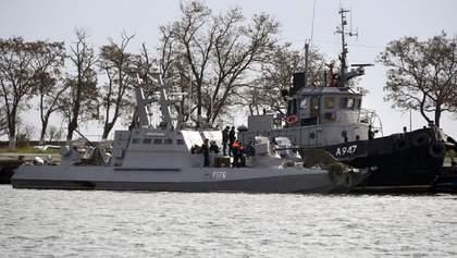 Повернені Росією кораблі змінили маршрут: пливуть в інший порт