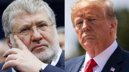 Охота на Трампа: Коломойский предлагает президенту США сотрудничество?