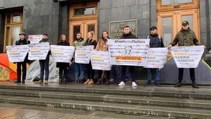 Сыновья ждут мать дома: трогательная история незаконно пленной Марины Чуйковой