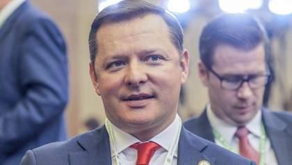 Ляшко избрали меру пресечения: его взяли на поруки депутаты Сюмар и Волынец
