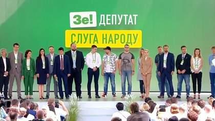 """Кого еще хотели исключить из партии, но не хватило голосов: подробности от """"слуги народа"""""""