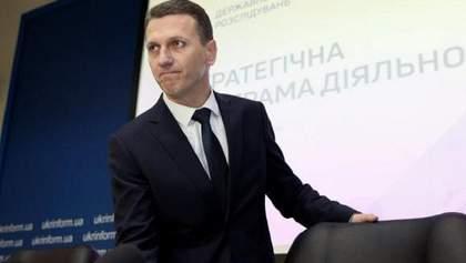 """Слив разговоров Трубы: ГБР проводило и останавливало обыски """"Привата"""" по команде с Банковой"""