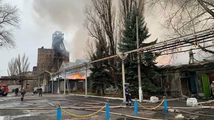 """На Донеччині горіла шахта """"Північна"""": фото, відео"""