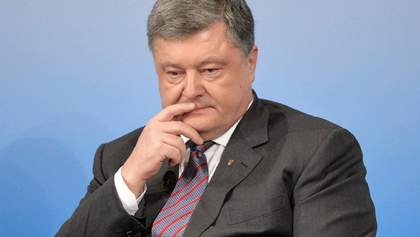 ГБР отчиталось об уголовных делах против Порошенко