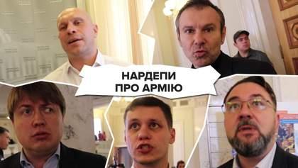 Кива, Шуфрич, Вакарчук о своем армейском опыте