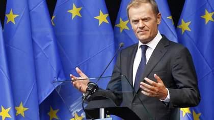 Дональда Туска избрали главой крупнейшей политической силы Европы