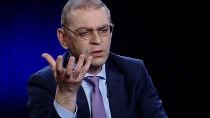Пашинский дал показания по делу Майдана: что он рассказал