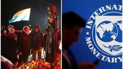 Головні новини 23 листопада: вшанування жертв Голодомору, місія МВФ покинула Київ