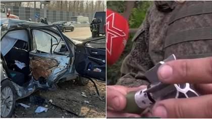 Главные новости 24 ноября: Кулеба попал в ужасную аварию, сербское оружие на Донбассе