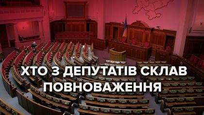 Топ 5 нардепов, которые досрочно сложили мандат: кто и почему отказался от полномочий