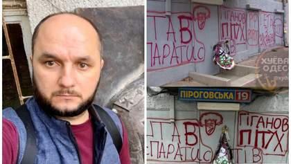 """""""Опоблоківець"""" Гіганов засвітився на Кремль ТБ: в Одесі активісти яскраво відреагували – відео"""