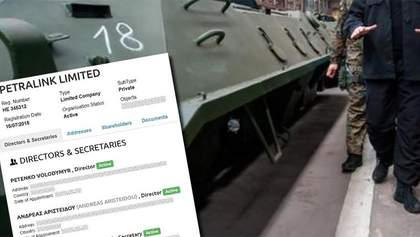 Сербська зброя на Донбасі: у справі спливла цікава деталь