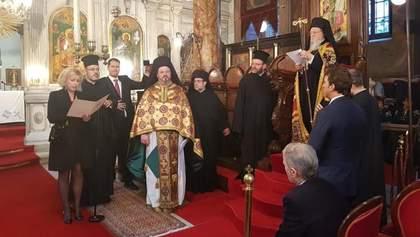 Вселенський Патріарх провів панахиду за жертвами Голодомору в Україні