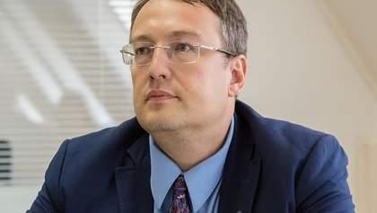 Антон Геращенко 11 разів правив свій допис про ДТП з Кулебою